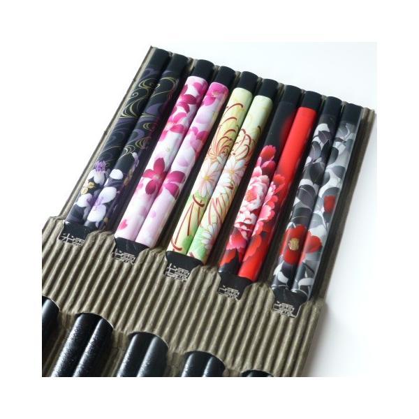 箸食洗機対応すべらない箸来客用5膳花雅23cm箸マイ箸お箸はしおはし来客用家族誕生日プレゼントギフトセットで買える