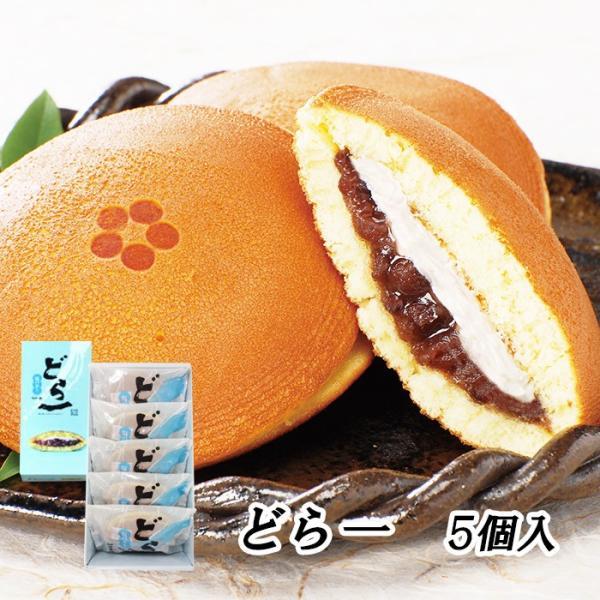 (株)ハタダ どら一(いち) 5個入