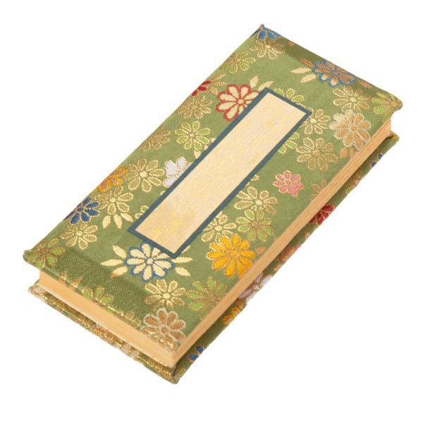 仏具 過去帳 金襴鳥の子 夢源(むげん)緑 日付なし 4寸