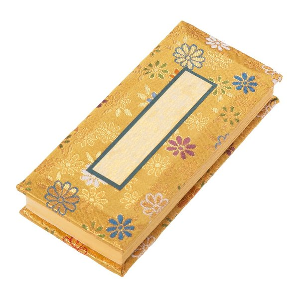 仏具 過去帳 金襴鳥の子 夢源(むげん)黄色 日付入 4.5寸