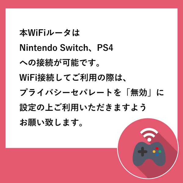 <SALE> wifi レンタル 無制限 30日 ポケットwifi wi-fi ルーター レンタル wifi モバイル wifi 1ヶ月 ソフトバンク 一時帰国 在宅 テレワーク 往復送料無料|e-ca-web|17
