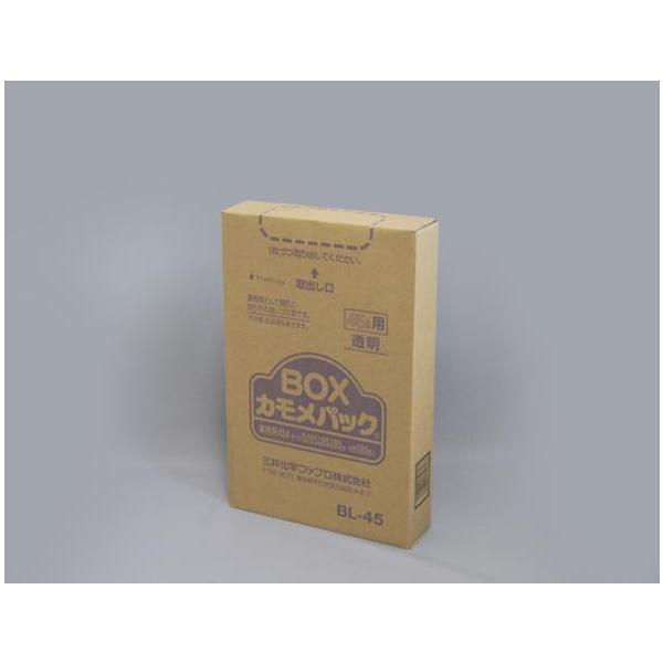 ゴミ袋業務用BOXカモメBL-45透明LD45L100枚