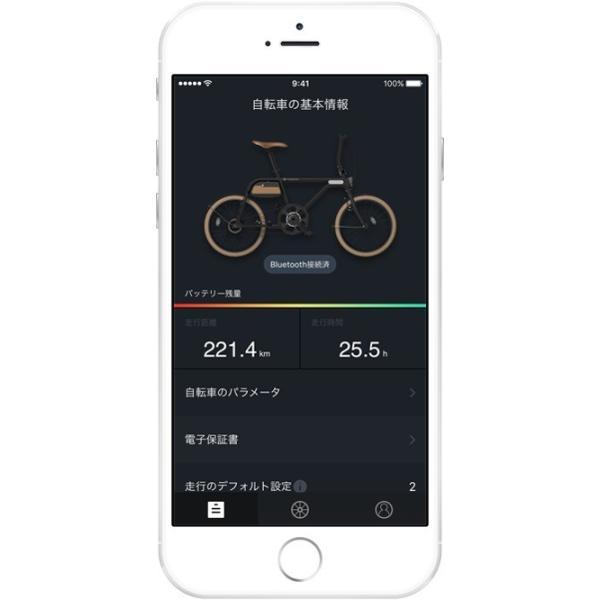 TSINOVA TS01 ブラック 電動アシスト自転車|e-chari|05