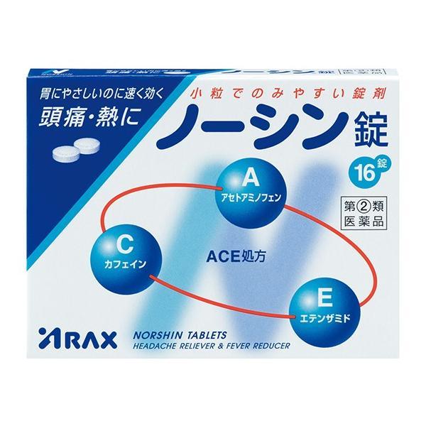 第2類医薬品 ノーシン16錠生理痛頭痛