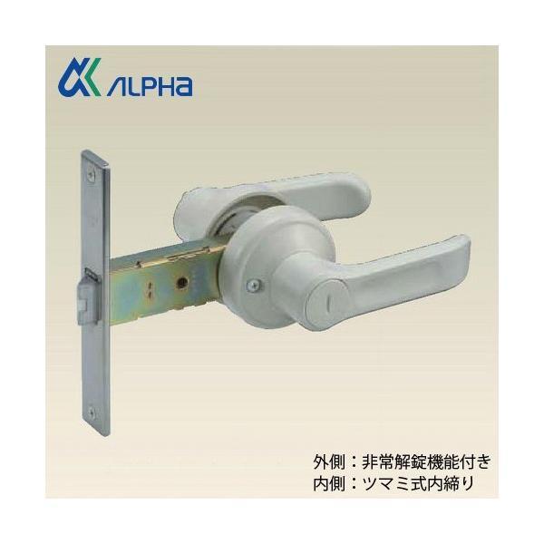 アルファ ALPHA 樹脂レバー間仕切錠 32M65-PLV100ALU 浴室ドアノブの取替え用 【アイボリ-・ブラウン】