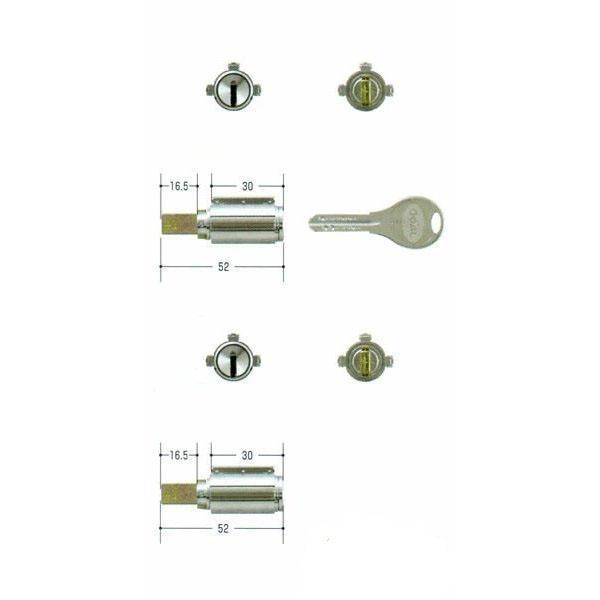 GOAL(ゴール) V18シリンダー PXタイプ  2個同一セットテール刻印46 GCY-262 PX/PXG/TDD