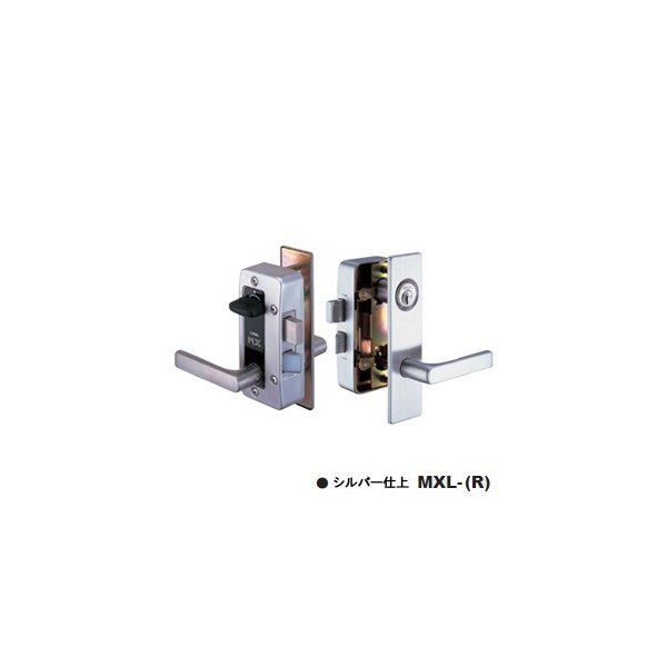 GOAL ゴール V18 面付け箱錠 MXL レバーハンドル型セット シルバー色 高性能V18シリンダー MX