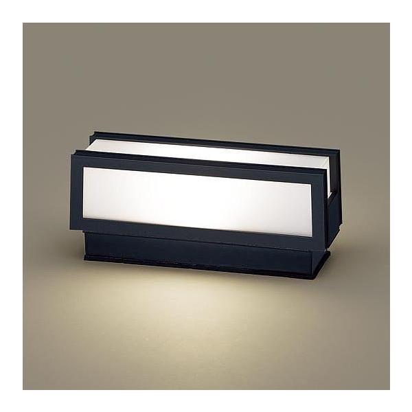パナソニック門柱灯ブラックLED(電球色)LGW56009BU