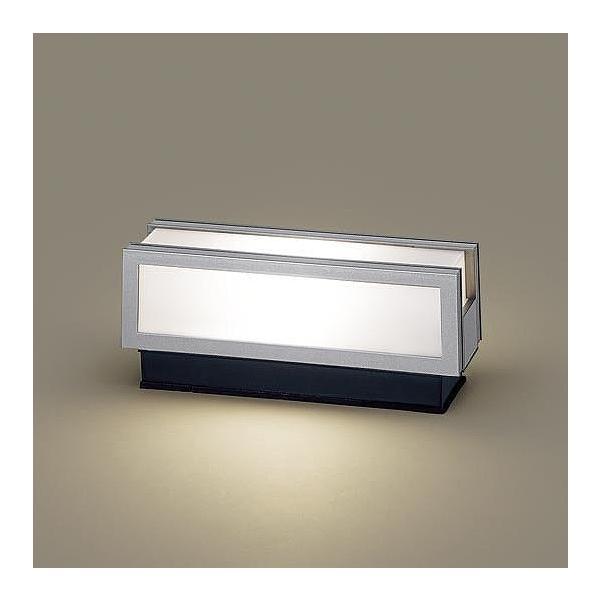パナソニック門柱灯シルバーLED(電球色)LGW56009SU
