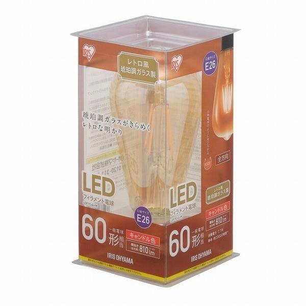 アイリスオーヤマ LEDフィラメント電球 レトロ球 E26 60形相当 ST形 LDF7C-G-FK (567915)
