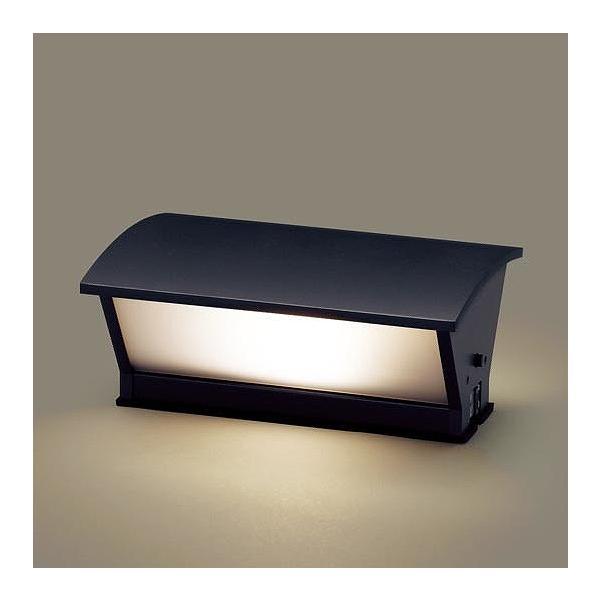 LGWJ56001Uパナソニック門柱灯LED(電球色)センサー付