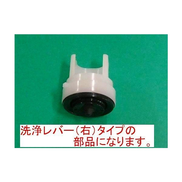HH11113TOTOトイレ部品タンク用ダイヤフラム部(右側レバータイプ)
