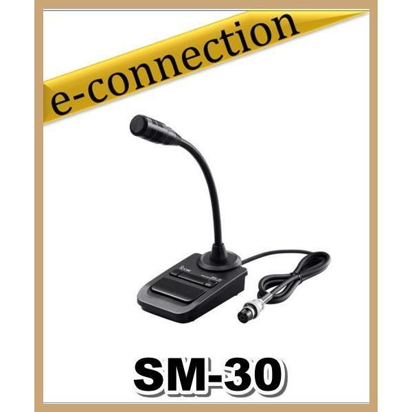 SM-30(SM30) ICOM アイコム 固定機用 8ピン スタンドマイク   IC-7400 IC-756PRO3 IC-756 IC-7100 IC-7200 IC-7300など