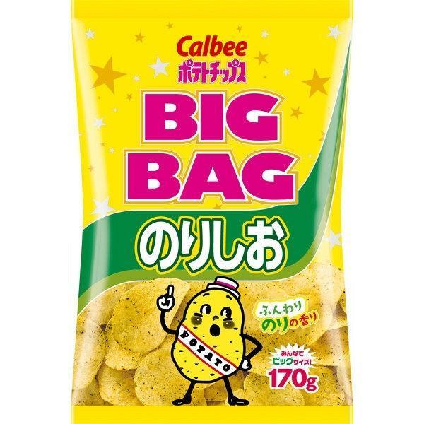 カルビー ポテトチップス BIGBAG(ビック・ビッグ) 170g のりしお 1ケース(12袋) 『送料無料(沖縄・離島除く)』