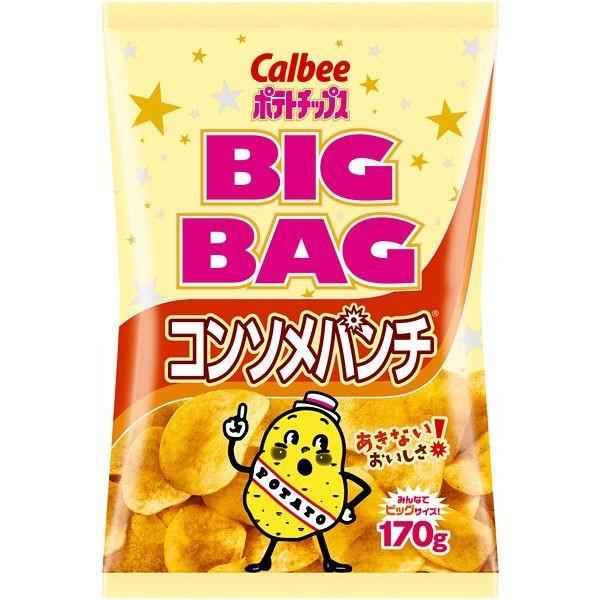 カルビー ポテトチップス BIGBAG(ビック・ビッグ) 170g コンソメパンチ 1ケース(12袋) 『送料無料(沖縄・離島除く)』