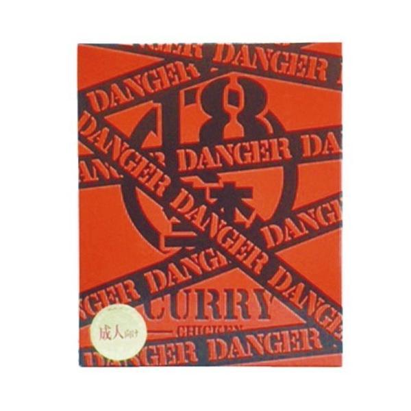 磯山商事 18禁カレー (危険) チキンカレー200g 1個 (オレンジ箱)『ネコポス送料無料』