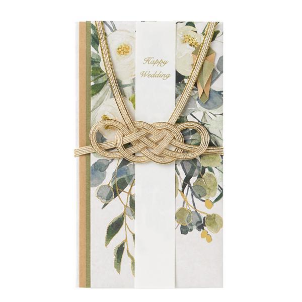 ご祝儀袋 「ボタニカル グリーン」 花柄 おしゃれ かわいい のし袋 金封 結婚祝い 【ゆうパケットA選択可】