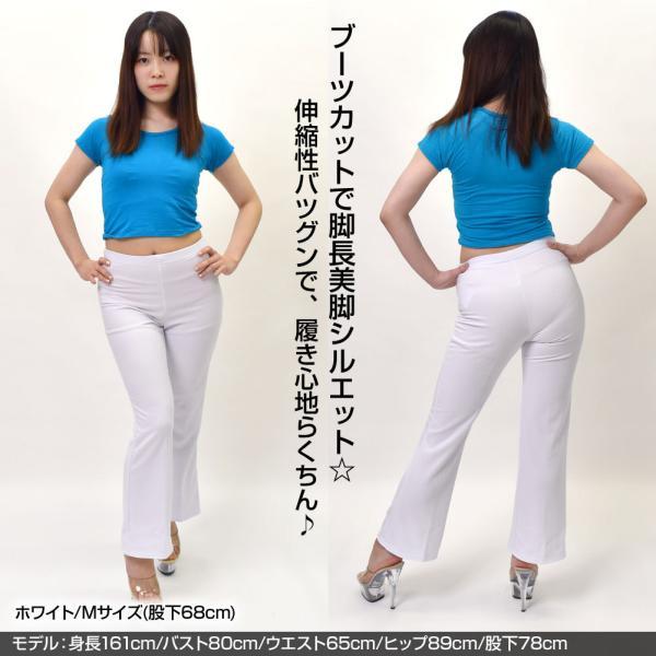 ダンスパンツ ヨガパンツ AA スーパーストレッチブーツカット美脚パンツ 衣装 ダンス衣装|e-dance-fitness|04