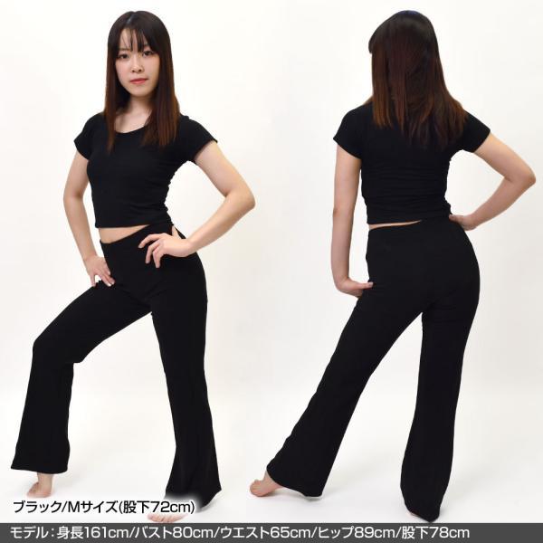 ダンスパンツ ヨガパンツ AA スーパーストレッチブーツカット美脚パンツ 衣装 ダンス衣装|e-dance-fitness|05