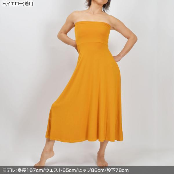 17fd24cf73329 ... フラダンス衣装 ベアワンピース ドレス チューブトップ ロングスカート ノースリーブ ストレッチ素材 フラダンス 衣装 T82141  ...