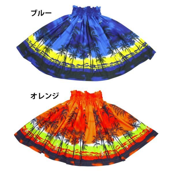 フラダンス 衣装 シングル パウスカート フラダンス スカート フラ パウスカート かわいい ダンス衣装 JA54260|e-dance-fitness|02