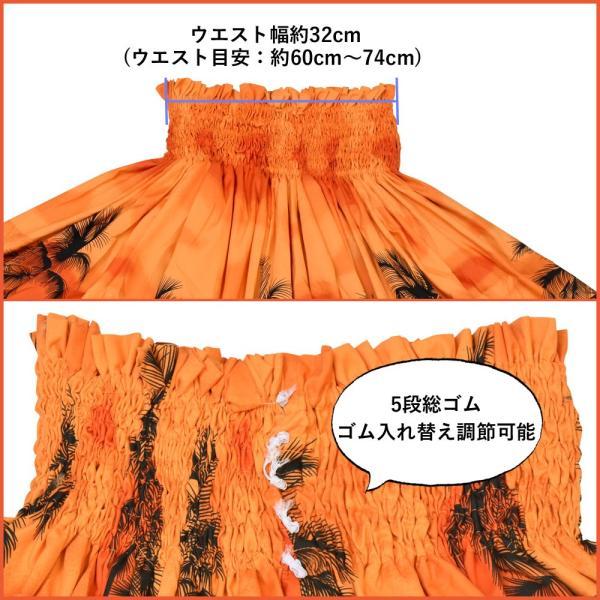 フラダンス 衣装 シングル パウスカート フラダンス スカート フラ パウスカート かわいい ダンス衣装 JA54260|e-dance-fitness|06