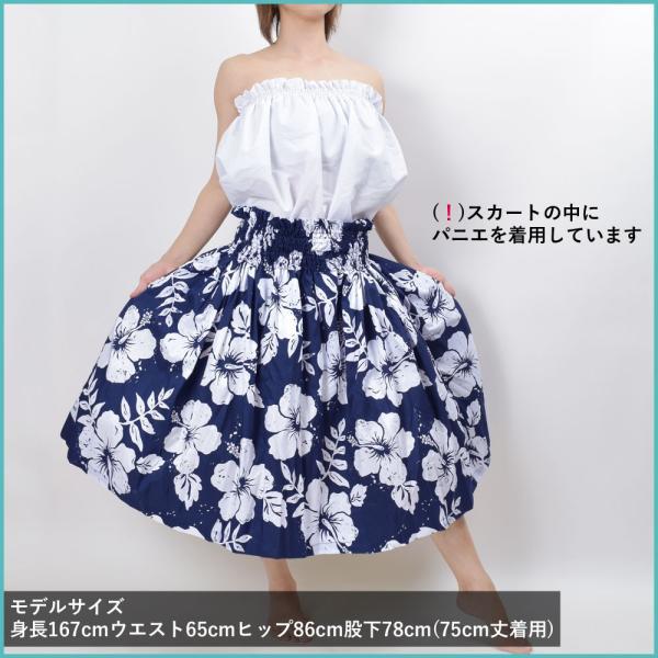 フラダンス衣装 フラ シングル パウスカート フラダンス スカート ダンス衣装 フラ パウ 衣装 フラスカート JA73162|e-dance-fitness|02