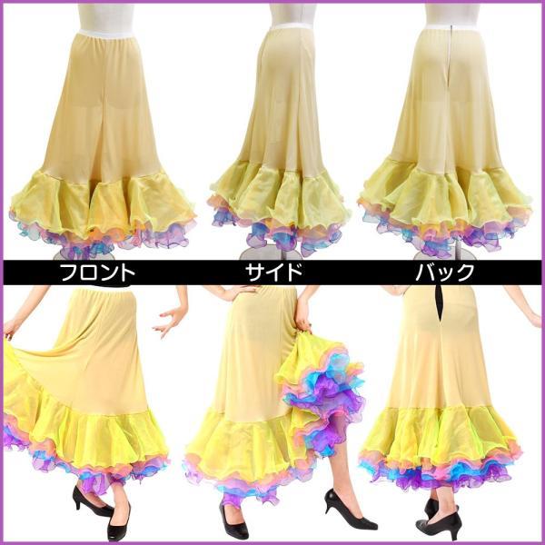 ダンス衣装  ボリュームフリルパニエ フラメンコ 衣装 ペチコート AB5831|e-dance-fitness|03