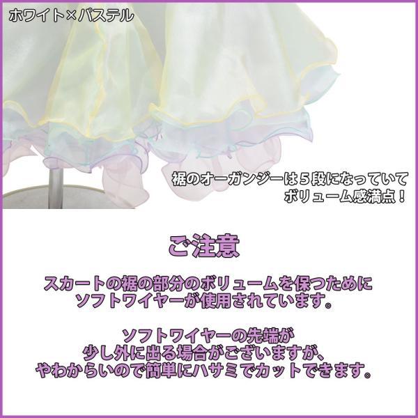 ダンス衣装  ボリュームフリルパニエ フラメンコ 衣装 ペチコート AB5831|e-dance-fitness|06