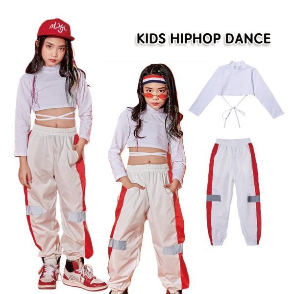 キッズダンス衣装 長袖 トレーナー ロングパンツ 子供 女の子 コットン 通気性 快適 カラーマチング 鮮やか ハイウエスト へそ出し カッコイイ ヒップホップ|e-dance