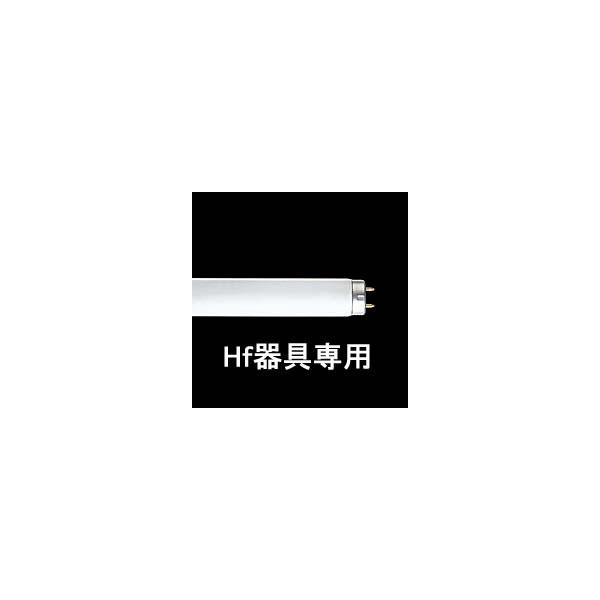 メロウライン FHF32EX-N-H