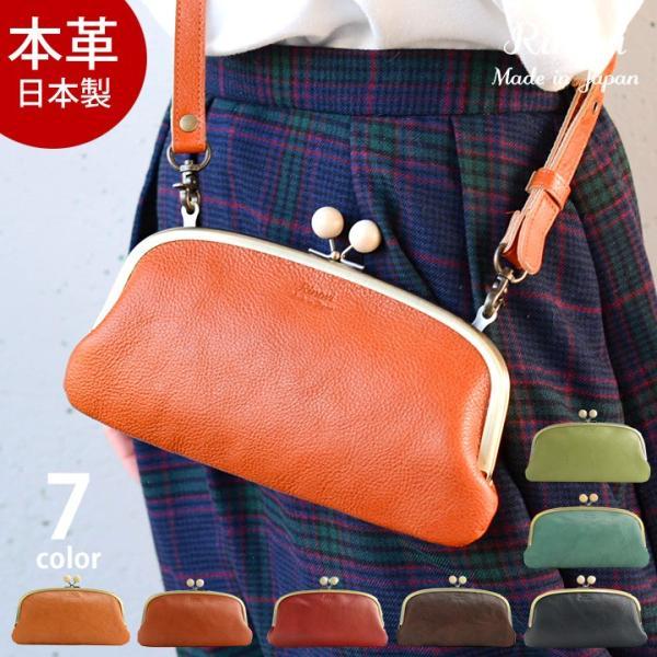 がま口財布長財布レディース本革ショルダーバッグがま口財布おしゃれがま口財布革日本製