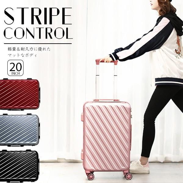 スーツケース [1755] 20インチ Sサイズ 1泊〜3泊 キャリーケース ダイヤルロック vangather ABS 軽量 1年保証
