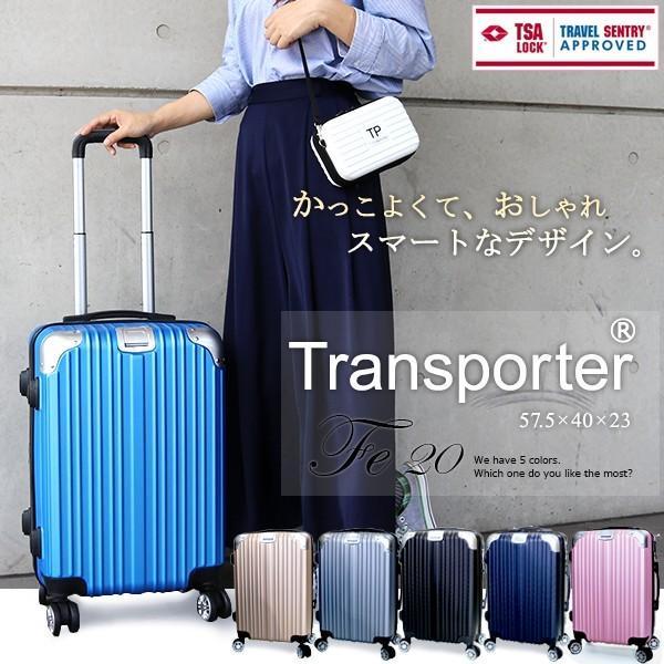 27c06fdce4 毎日20時~20%引クーポン スーツケース fe-20 キャリーケース 機内 ...