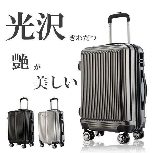 da498e626b 毎日20時~20%引クーポン スーツケース キャリーケース 機内持ち込み 可 ...