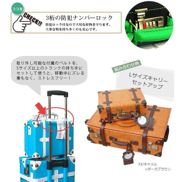 ミニトランク トランク ケース かわいい おしゃれ レディース バッグ 機内持ち込み 全40色 レトロ HANAism SQ-00