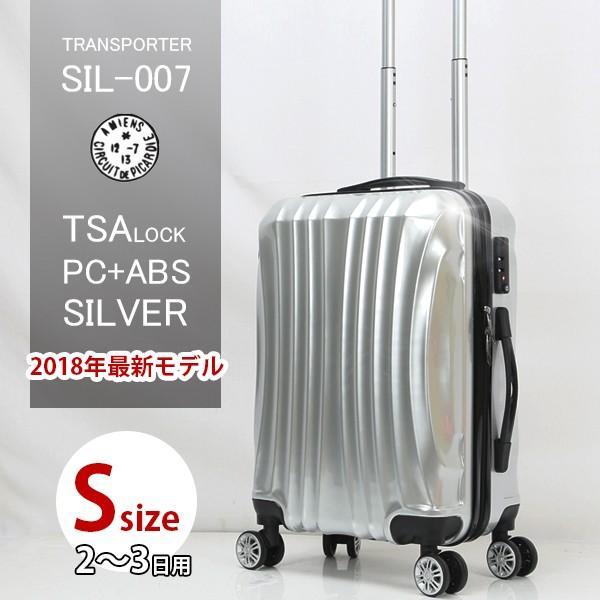 スーツケース キャリーバッグ キャリーケース 超軽量 Sサイズ キャリーケース おしゃれ かわいい  [HJ20] 出張用 旅行用品 旅行バック 2日 3日 新作