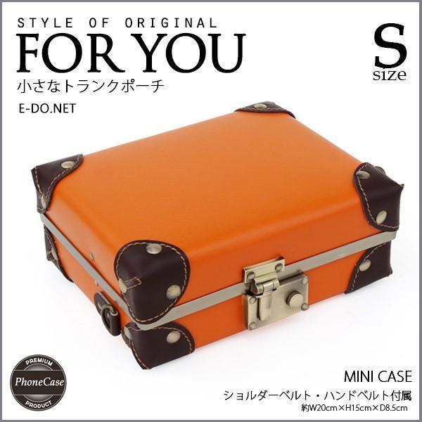 トランクポーチ ics09 オレンジ スマホ アイフォンケース 旅行 便利 ショルダーバッグ ポーチ パスポート