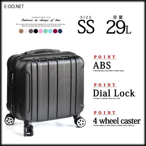 d6e400263c 毎日20時~20%引クーポン スーツケース キャリーケース 機内持ち込み TK17 ブラック ...