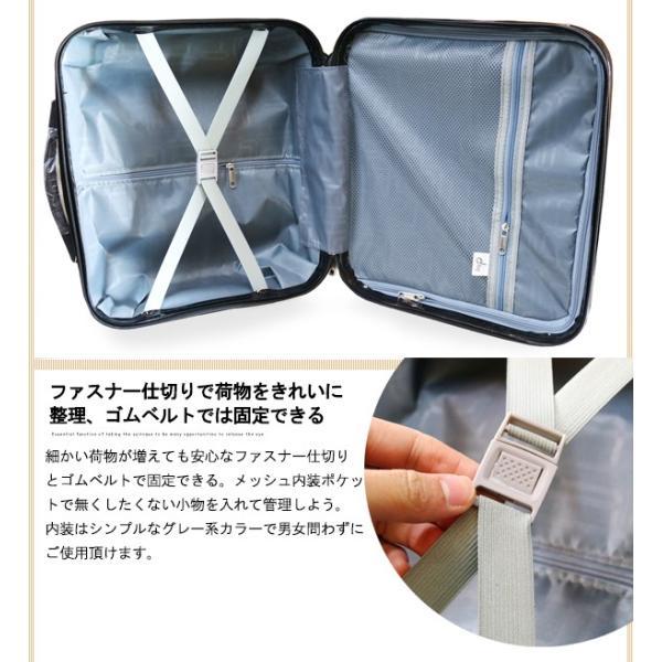 スーツケース キャリーケース キャリーバッグ 機内持ち込み tk17 超軽量 16インチ ssサイズ おしゃれ かわいい 出張用 旅行バック|e-do-net|13