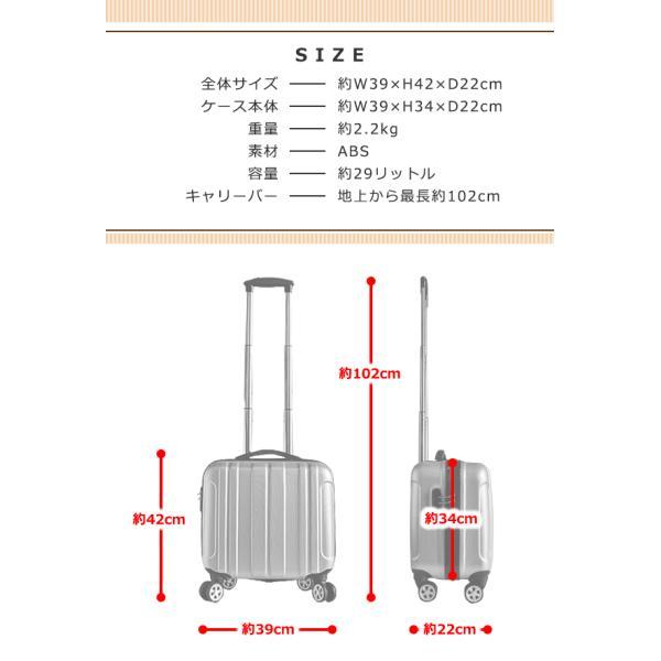 スーツケース キャリーケース キャリーバッグ 機内持ち込み tk17 超軽量 16インチ ssサイズ おしゃれ かわいい 出張用 旅行バック|e-do-net|14