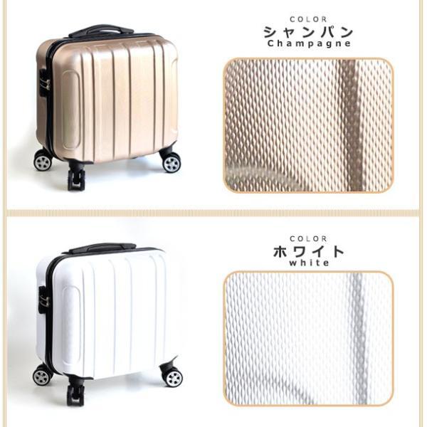 スーツケース キャリーケース キャリーバッグ 機内持ち込み tk17 超軽量 16インチ ssサイズ おしゃれ かわいい 出張用 旅行バック|e-do-net|16