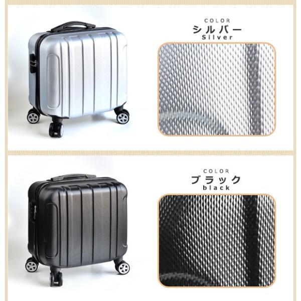 スーツケース キャリーケース キャリーバッグ 機内持ち込み tk17 超軽量 16インチ ssサイズ おしゃれ かわいい 出張用 旅行バック|e-do-net|17