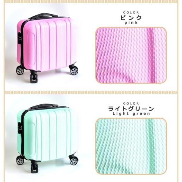 スーツケース キャリーケース キャリーバッグ 機内持ち込み tk17 超軽量 16インチ ssサイズ おしゃれ かわいい 出張用 旅行バック|e-do-net|18