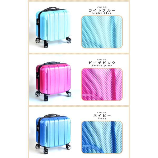 スーツケース キャリーケース キャリーバッグ 機内持ち込み tk17 超軽量 16インチ ssサイズ おしゃれ かわいい 出張用 旅行バック|e-do-net|19