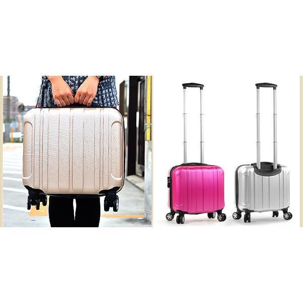 スーツケース キャリーケース キャリーバッグ 機内持ち込み tk17 超軽量 16インチ ssサイズ おしゃれ かわいい 出張用 旅行バック|e-do-net|03