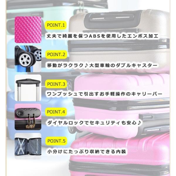 スーツケース キャリーケース キャリーバッグ 機内持ち込み tk17 超軽量 16インチ ssサイズ おしゃれ かわいい 出張用 旅行バック|e-do-net|05
