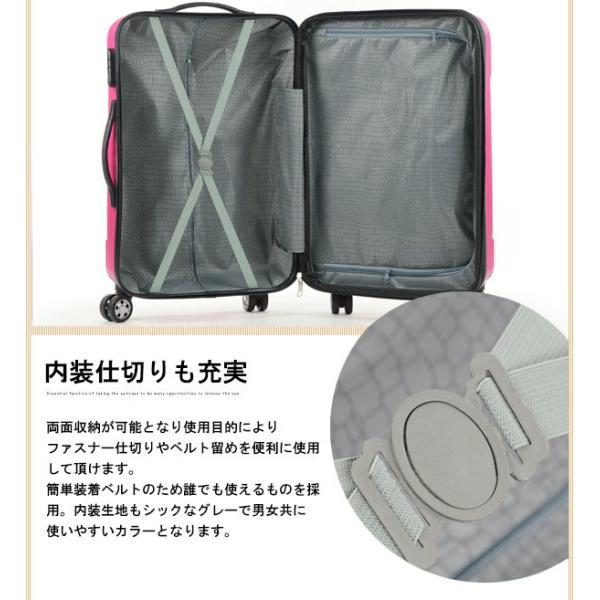 スーツケース  人気 かわいい キャリーケース キャリーバッグ アウトドア TK20 Sサイズ e-do-net 14