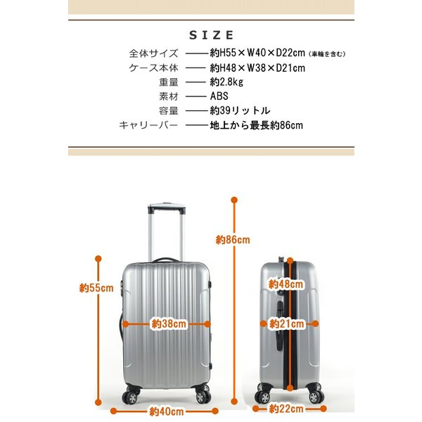 スーツケース  人気 かわいい キャリーケース キャリーバッグ アウトドア TK20 Sサイズ e-do-net 15