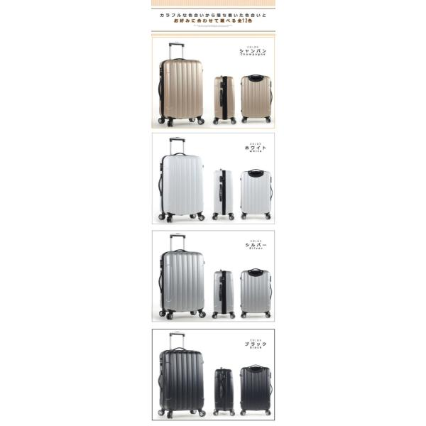 スーツケース  人気 かわいい キャリーケース キャリーバッグ アウトドア TK20 Sサイズ e-do-net 17